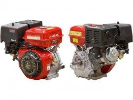 Двигатель 13.0 л.с. бензиновый (цилиндрический вал диам. 25 мм.) (Макс. мощность: 13.0 л.с; Цилиндр. вал д.25 мм. (S-type)) (ASILAK)